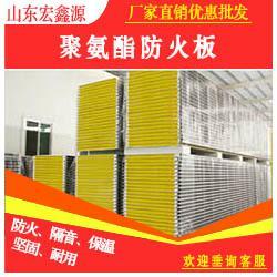 聚氨酯冷库板|宏鑫源|外墙聚氨酯冷库板批发