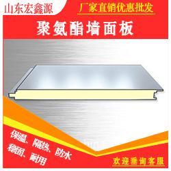 湖南聚氨酯夹芯板,山东聚氨酯夹芯板,宏鑫源(多图)图片