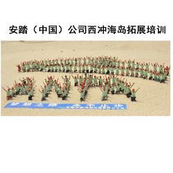军事拓展培训基地-天缘圣明(在线咨询)拓展培训
