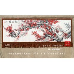 国画红梅报春图客厅办公室会议室书房餐厅中式家居装饰壁挂毯吸音手工挂毯图片