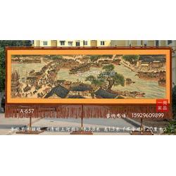 订制中国古典名画清明上河图客厅装饰壁挂毯中式家居装饰壁挂毯图片