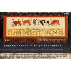 订制中国古代名画五牛图室内客厅装饰壁挂毯手绘艺术挂毯民族风格中式挂毯画图片