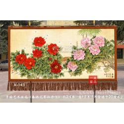 民族风格中式家居装饰壁挂毯牡丹图客厅手绘艺术挂毯牡丹图装修风格图片
