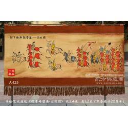 订制仿古画关山嘉峪关出土魏晋砖雕出巡图手绘艺术挂毯客厅中式家居装饰壁挂毯图片