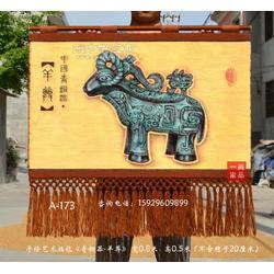 订制 中式装修风格青铜器羊尊图客厅装饰壁挂毯手绘艺术挂毯壁毯画图片