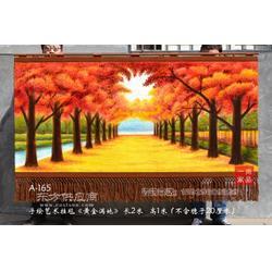 订制油画黄金大道图客厅装饰壁毯画欧式装修风格时尚家居装饰壁毯画手绘艺术挂毯图片