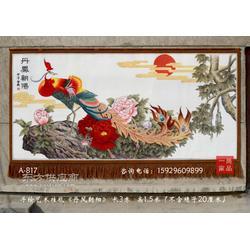 材质国画前程锦绣手绘艺术挂毯中式家居装饰壁挂毯吸音材质壁毯装饰画图片