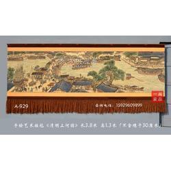 订制中国古典名画清明上河图手绘艺术挂毯明清风格中式家居装饰壁毯画民族风格装饰品图片