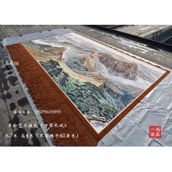 订制会议室用大型装饰壁挂毯万里长城图中式家居装饰壁毯画吸音材质软装手绘艺术挂毯图片
