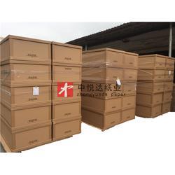 蜂窩紙箱、中悅達紙業有限公司、蜂窩紙箱銷售價圖片