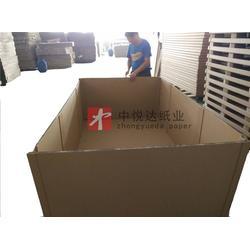 蜂窝纸箱订购 中悦达纸业(在线咨询) 河北蜂窝纸箱图片