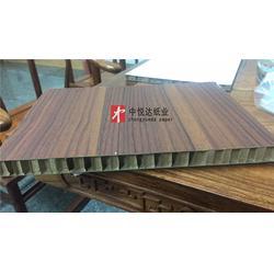 蜂窝纸卡板-东莞市中悦达纸业-蜂窝纸卡板工厂图片
