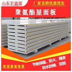 聚氨酯保温板-宏鑫源-聚氨酯保温板图片