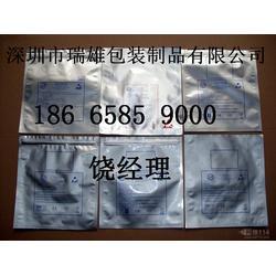 铝箔袋 瑞雄包装(在线咨询) 东莞铝箔袋图片