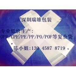 opp 珠宝胶袋,广东opp ,瑞雄包装(查看)图片