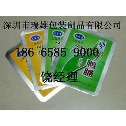 珠海铝箔袋_铝箔袋 广州_瑞雄包装(优质商家)图片