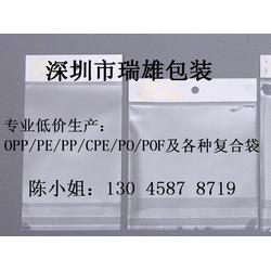 opp 贴纸封口袋|瑞雄包装(在线咨询)|惠州opp