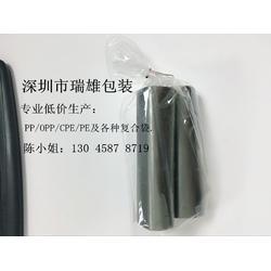 pp 袋带印刷,瑞雄包装,阳江pp 袋图片