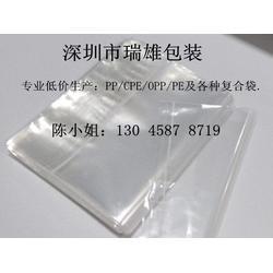 pp 光身袋_惠州pp 袋_瑞雄包装(查看)图片