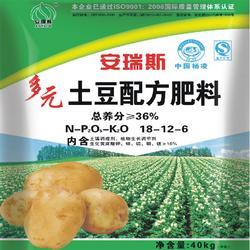 咸阳化肥、陕西科润化肥厂家、复合肥图片