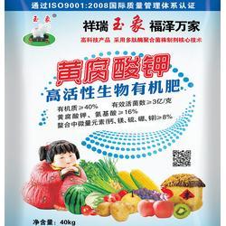 陕西科润生物科技、化肥厂、化肥图片