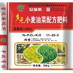 化肥市场,陕西科润化肥经销,甘肃化肥图片