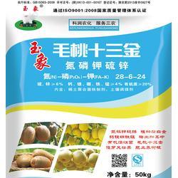 土豆专用肥|陕西科润化肥经销|咸阳土豆专用肥图片