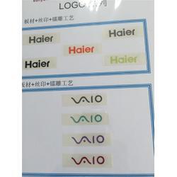三沅电子硅胶、中山数码产品LOGO生产图片