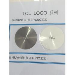 LOGO、三沅电子硅胶、荧光LOGO图片