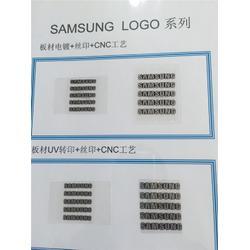 上海logo、发光logo、三沅电子硅胶(优质商家)图片