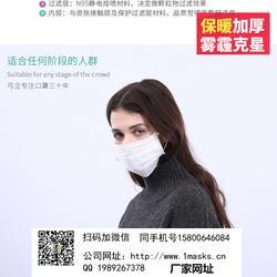 弓立一次性口罩(图) 防尘口罩 一次性工业 口罩图片