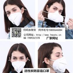 颗粒物防护口罩 头,颗粒物防护口罩,弓立厂家直销口罩图片