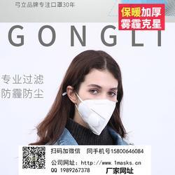 口罩|活性炭防尘口罩|弓立一次性口罩(优质商家)图片
