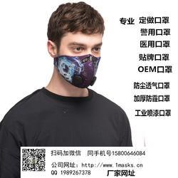 口罩防尘口罩|口罩|弓立口罩厂家直销图片