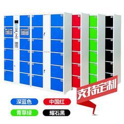 淮安自动存包柜自设密码效果图固彩gc-c06【送货上门】图片