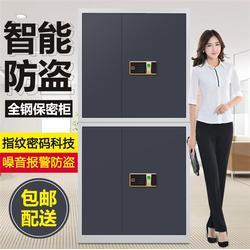 明港电子保密柜自设密码固彩gc-b03【个人定制】图片