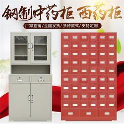 雅安中药柜调剂台尺寸固彩gc-50【多款】图片