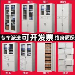 隔断文件柜-黔东南文件柜-固彩公司(查看)图片
