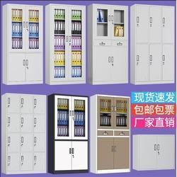 淄博文件柜-固彩公司-重庆文件柜厂家