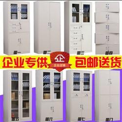 彩色文件柜-龙岩文件柜-固彩公司(查看)图片