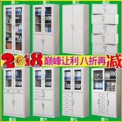 防磁文件柜-北京文件柜-固彩公司图片