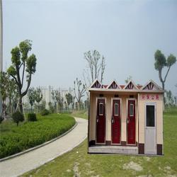 移动厕所环保厕所生态旅游景区厕所活动房环卫岗亭图片