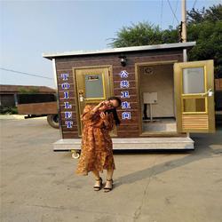 移动厕所景区环保厕所生态卫生间图片