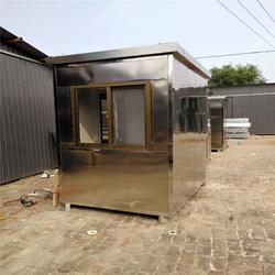 移动岗亭不锈钢岗亭厂家户外门卫室活动房图片