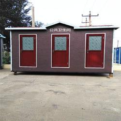 移动厕所厂家——今日环保厕所——景区旅游公厕图片