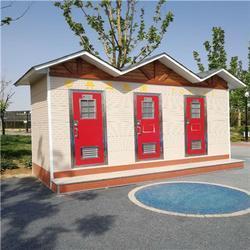 农村改造水冲环保厕所 景区无水打包式移动厕所图片