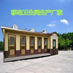 昌平区景区移动厕所、生态卫生间、环保公共厕所图片
