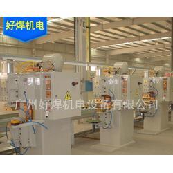 南京闪光对焊机、好焊机电咨询、闪光对焊机多少钱图片