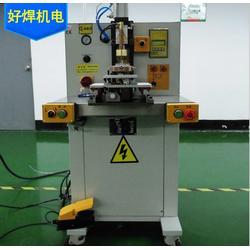 安康螺母点焊机、螺母点焊机报价、好焊机电168(多图)图片