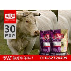 正确的养牛伴侣赤乐川N650育肥牛预混料图片